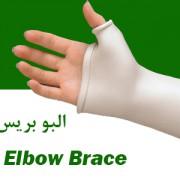 تامب اسپیکاThumb spica  مشخصات : این اسپلینت ایجاد ساپرت و بی حرکتی در مچ دست و MP انگشتان و انگشت شست می نماید. اندیکاسیون: دکوئرون تندینیت آرتریت مفصل بازیلار